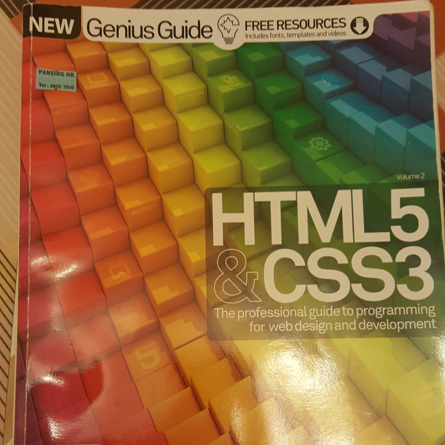 Html5 CSS3 Tool Book image