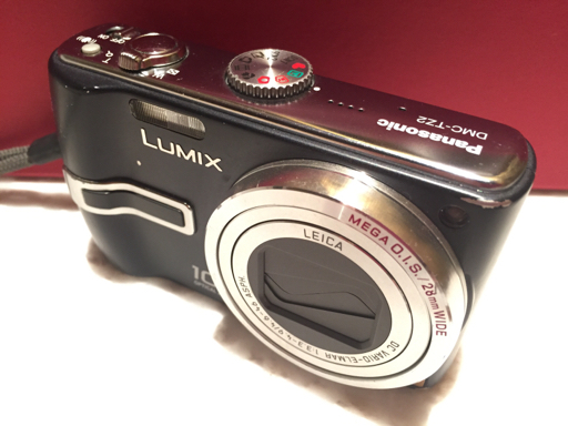 Camera - Panasonic Lumix DMC-TZ2 image