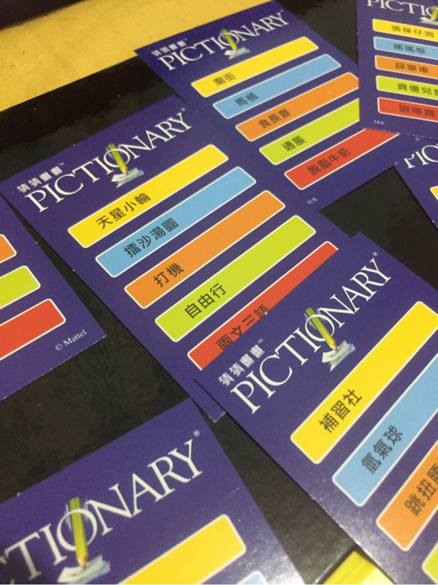 Pictionary with Hong Kong Special Cards image
