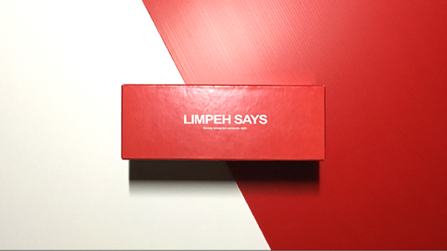 Limpeh Says image