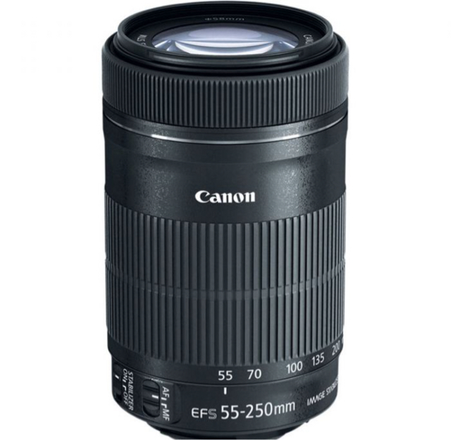Canon 55-240 mm lens image