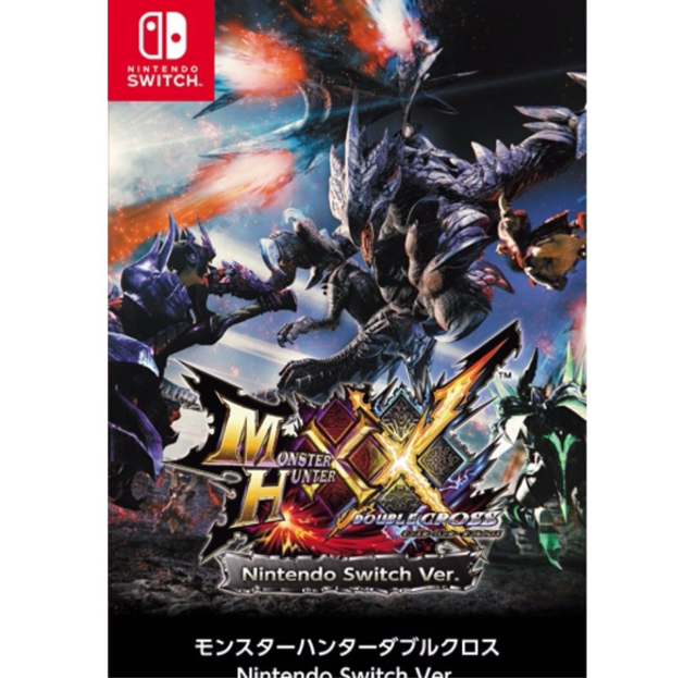 switch monster hunter xx (game only) image