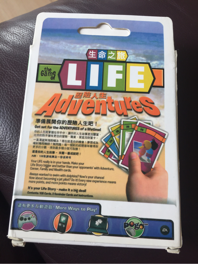 生命之旅 the game of life image