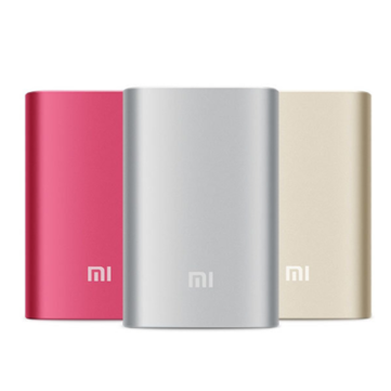 Xiaomi 10000mAh Portable Charger image