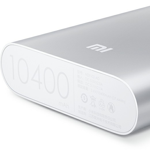 Xiaomi Portable Charger 10400mAh image