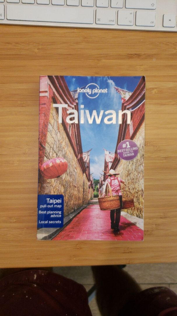 Taiwan - Lonely Planet guide book image