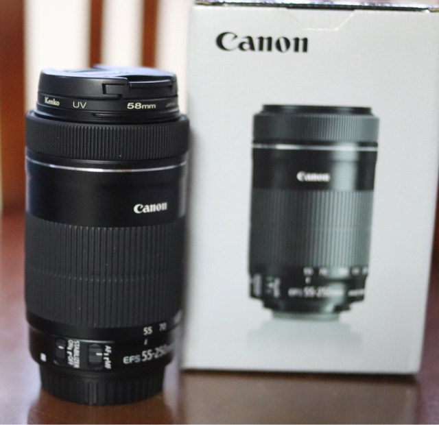 canon 55-250mm IS  image