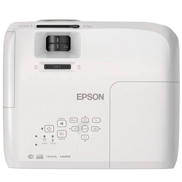 Epson EH-TW5300 LCD Projector (3D, 2200 lumens, 1920 x 1080, 16:9) image