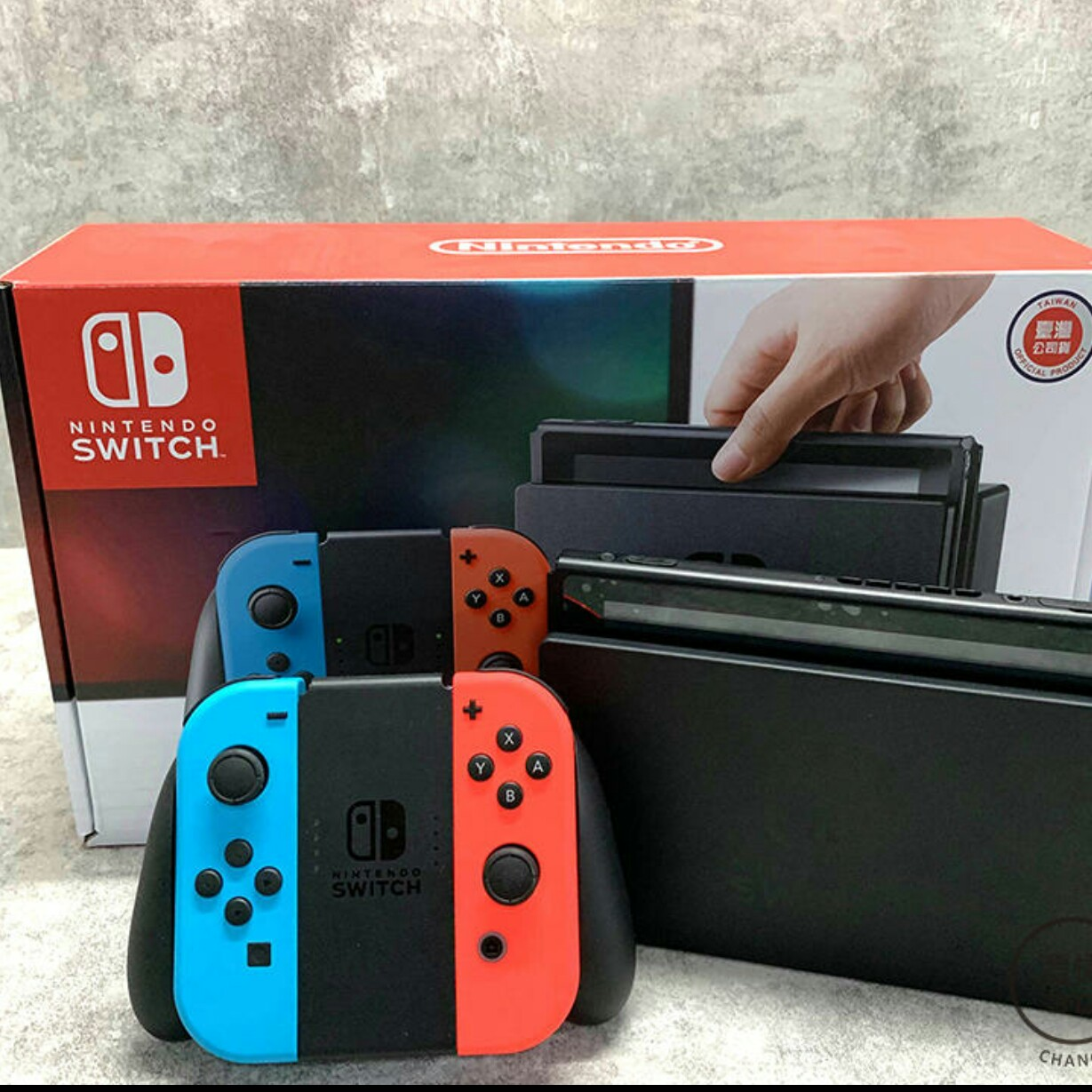 switch image