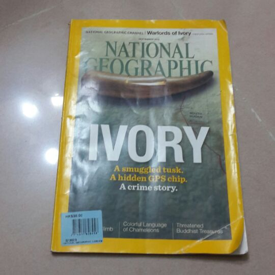National Geographic Sept 2015 image