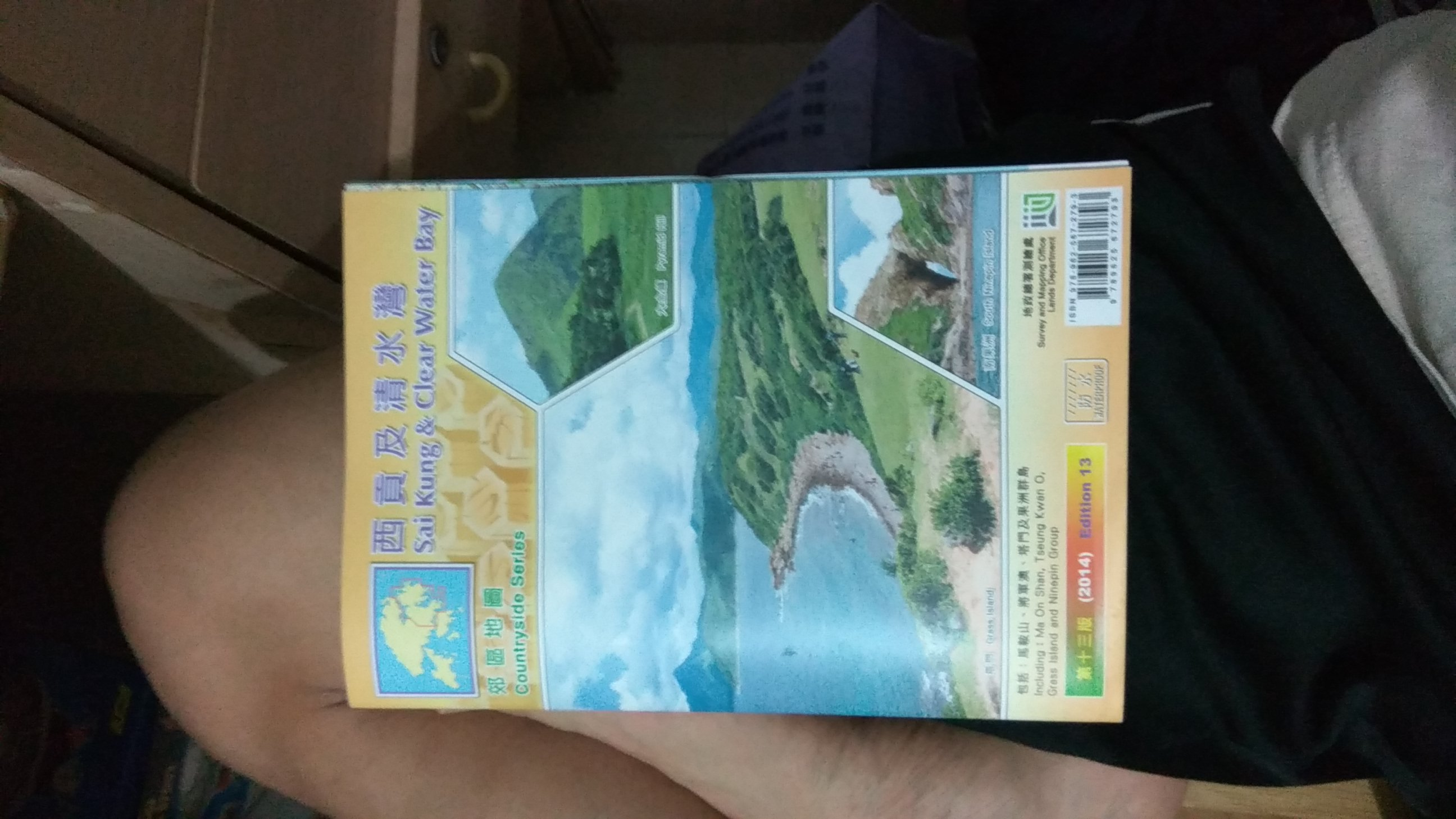 Countryside Map - Sai Kung & Clear Water Bay image