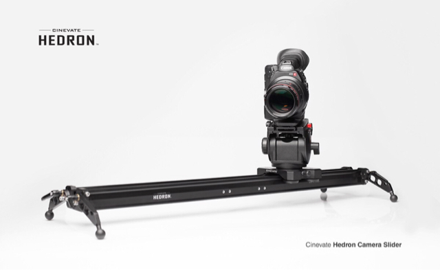 Cinevate 48 inch slider image