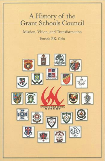 A History of the Grant Schools Council: Mission, Vision, and Transformation image