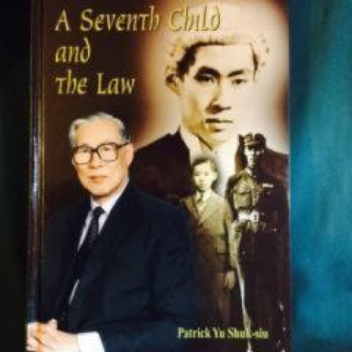 A Seventh Child and the Law image