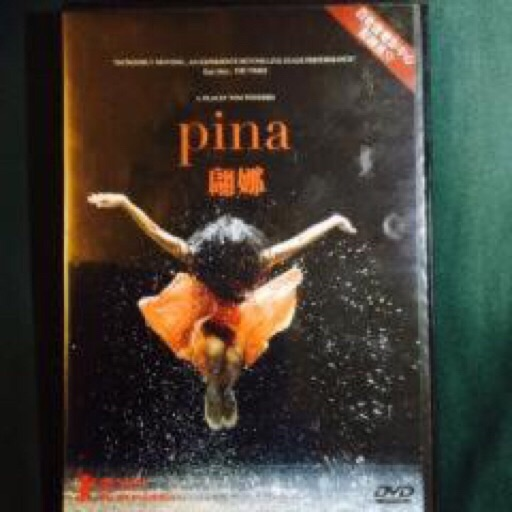 Wim Wenders: Pina image